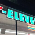 A US SUBSIDIARY OF 7-ELEVEN JAPAN CO WILL EXPAND ITS CONVENIENCE STORE EMPIRE TO CAMBODIA IN 2021